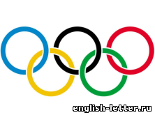 Sample letters in English - Sports
