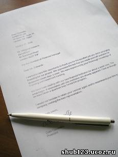 Деловое письмо на английском - содержание