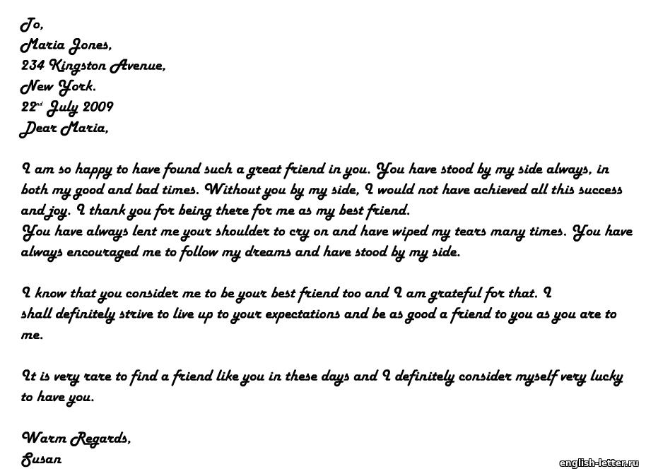 Письмо другу на английском 10 класс